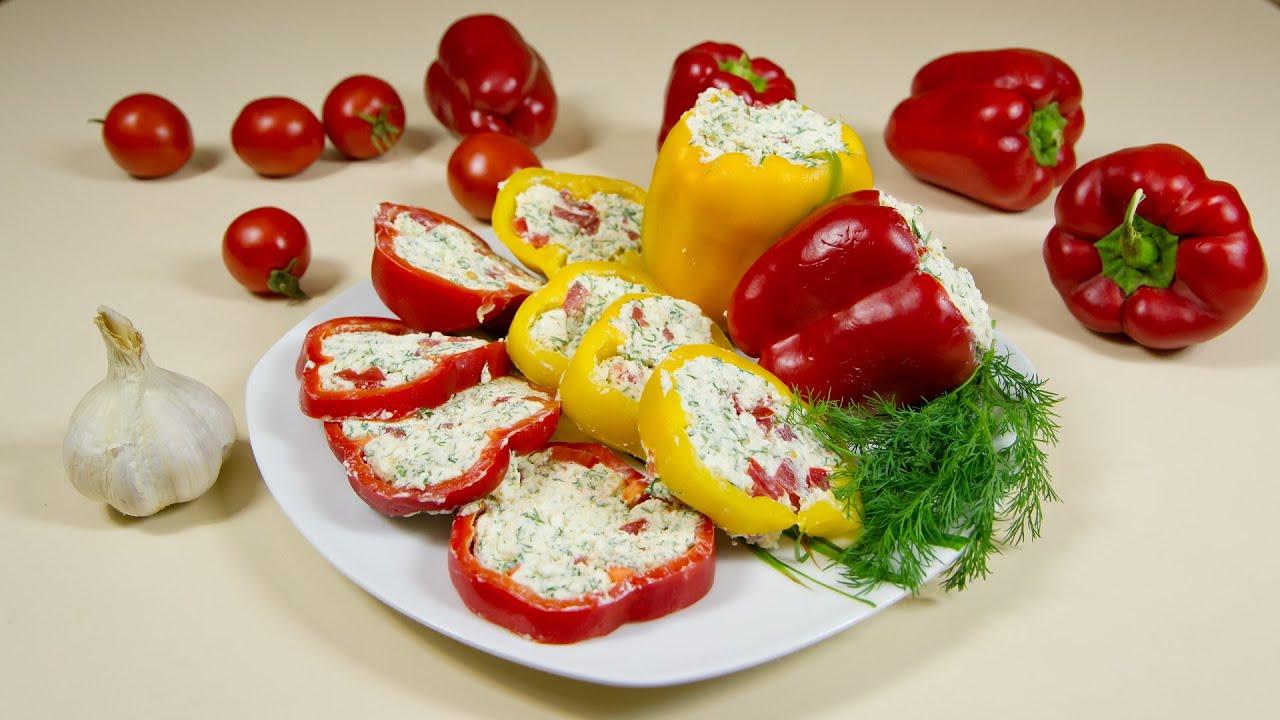 рецепт перец болгарский холодные закуски