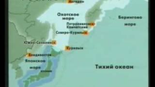 Зачем России Курилы, Арктика, Заполярье, Калининград.