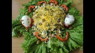 """Салат """" Свинья в огороде """"- вкусный рецепт для праздничного стола"""