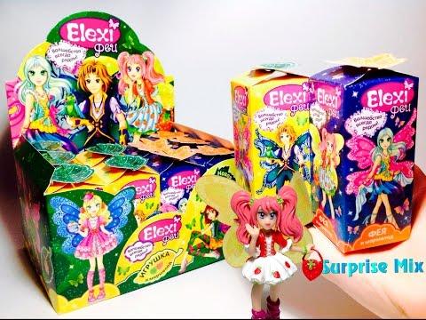 Elexi ФЕИ от ФрешТойс - НОВЫЕ Коробочки СЮРПРИЗЫ с игрушками и мармеладом. FreshToys Fairs SURPRISES