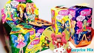 Elexi ФЕИ от ФрешТойс НОВЫЕ Коробочки СЮРПРИЗЫ с игрушками и мармеладом. FreshToys Fairs SURPRISES