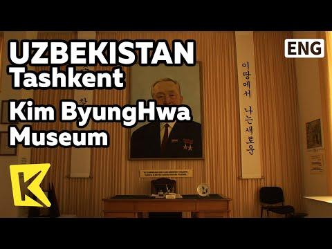 【K】Uzbekistan Travel-Tashkent[우즈베키스탄 여행-타슈켄트]고려인 김병화 박물관/Kim Byung Hwa Museum/Goryeo/Medal