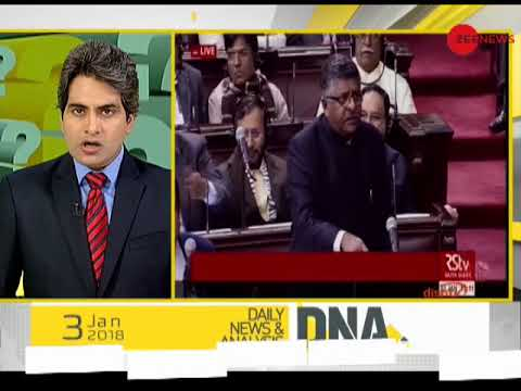 "Watch DNA on ""Maharashtra violence"" and ""triple talaq bill"" with Sudhir Chaudhary"