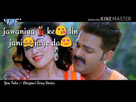 VIDEO SONG (बिन बियाहे राजा जी) - Pawan Singh - Mani Bhatta - Bin Biyahe Raja - Bhojpuri Songs 2018
