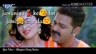 VIDEO SONG (बिन बियाहे राजा जी) Pawan Singh Mani Bhatta Bin Biyahe Raja Bhojpuri Songs 2018