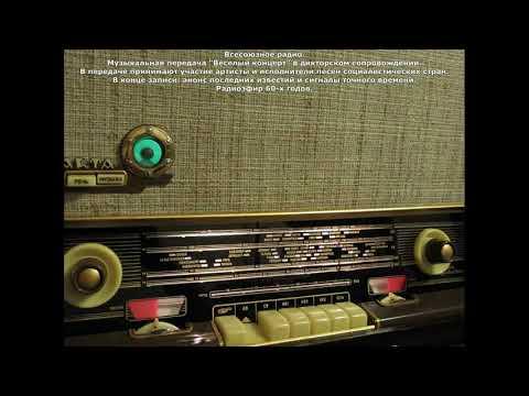 первого слоя передача музыки по радио производителя многофункционального текстиля