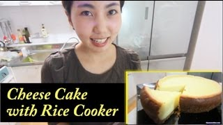 How To Make Cheese Cake With Korean Rice Cooker