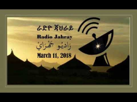 Radio Jahray - March 11, 2018 Broadcast