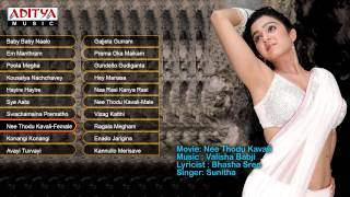 Charmi Latest Hit Songs || Jukebox