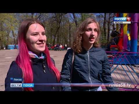 В Пензе открыли новый сезон аттракционов в парках