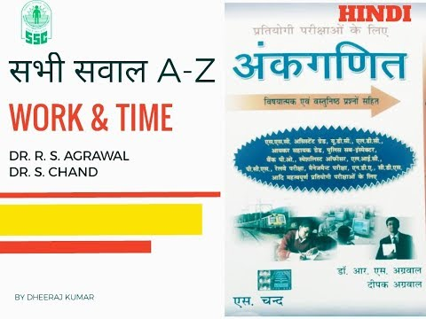 R.S.Agrawal Time&work examples. 4,5,6,7,8 and 9 || art of learning