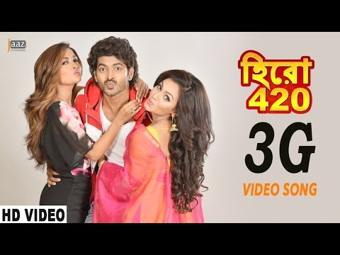 3G  Song  Om  Nusraat Faria  Riya Sen  Nakash Aziz  Hero 420 Bengali Movie 2016
