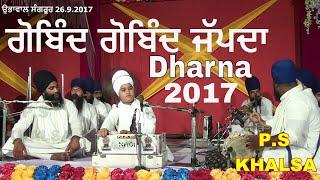dharna  ਗੋਬਿੰਦ ਗੋਬਿੰਦ ਜੱਪਦਾ | Bhai Parampreet Singh Ji Khalsa Nathmalpur Wale