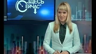 Здесь и сейчас Раевская 19 01 2017