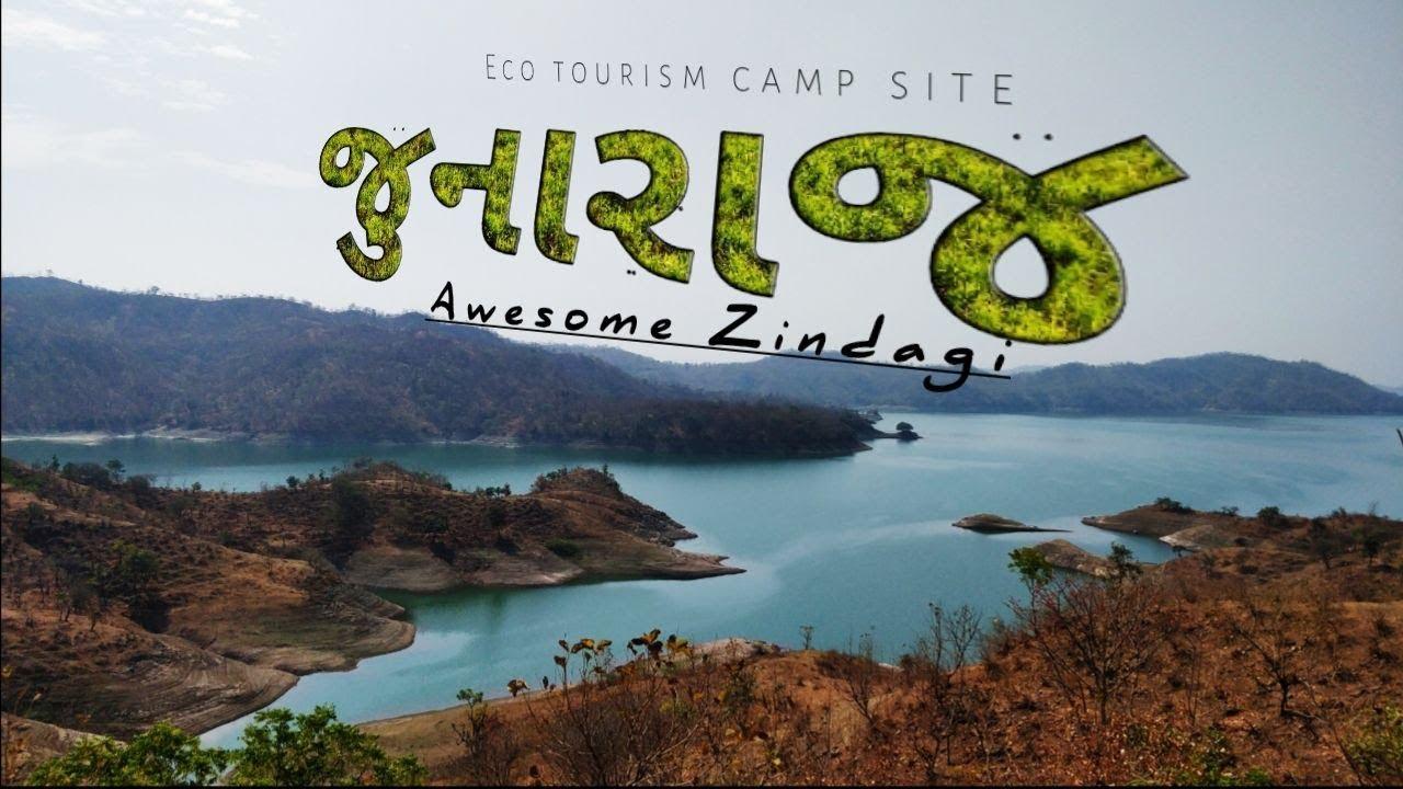 Junaraj Eco Camp Site,Drone Shots,Rajpipla (જુનIરાજ ઈકો ટૂરિઝમ કેમ્પસાઇટ, નર્મદા, ગુજરાત)