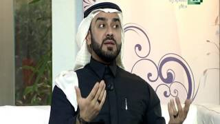 برنامج حياتنا ، د. نضال محمد أيوب