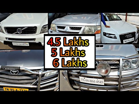 Used Cars For Sale In TamilNadu | Second Hand Cars