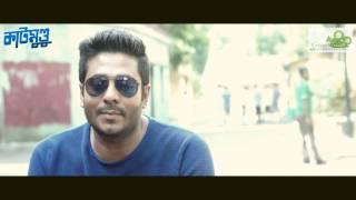 Raj Chakraborty| Aami Raaji| Katmundu| 2015 | Behind the Scenes| Anupam Roy