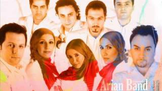 Arian Band  -  Aroom Aroom / گروه آریان --- آروم آروم