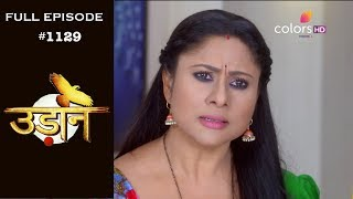 Udann Sapnon Ki - 11th September 2018 - उड़ान सपनों की - Full Episode