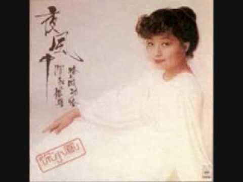 漫漫前路 - 徐小鳳   1979    (原曲:思い出通り雨/ふきのとう)