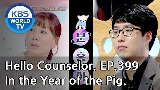 I may never have children because of the dog [Hello Counselor/ENG, THA/2019.02.04]