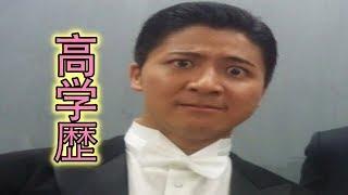 金スマSP社交ダンス:キンタロー。岸英明(ロペス)はハーフ?社交ダンス...