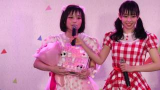 小山ひな 2017.06.25 神宿 定期公演 in フジさんのヨコ Vol.6 神宿(か...