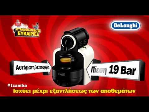 Media Markt Nespresso Angebot