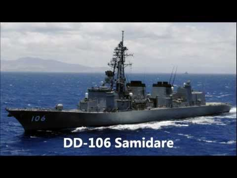 List of active Japanese Navy ships 2012