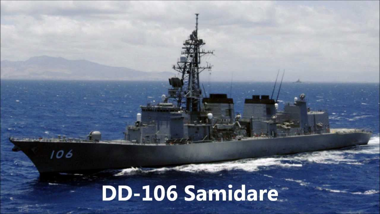 List of active japanese navy ships 2012 youtube