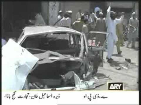 Dera Ismail Khan Qatil Taliban killed 8 Muslims in a bomb blast