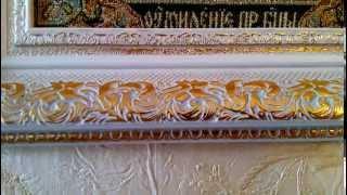 Рама для картины из багета № 881-04 from luxury #Gobelens(Не забывайте ставить ЛАЙК, если конечно понравилось!)) ☆ ▷ Желательно смотреть в HD качестве ✓ Больше..., 2013-10-30T22:09:37.000Z)