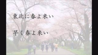 この度、韮崎市立病院ボランティアの皆さんが作 詞を手がけた東日本大震...