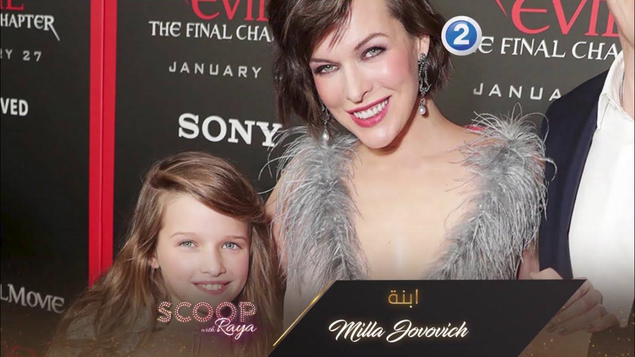 Milla Jovovich تتحدث عن تجربة التمثيل مع ابنتها