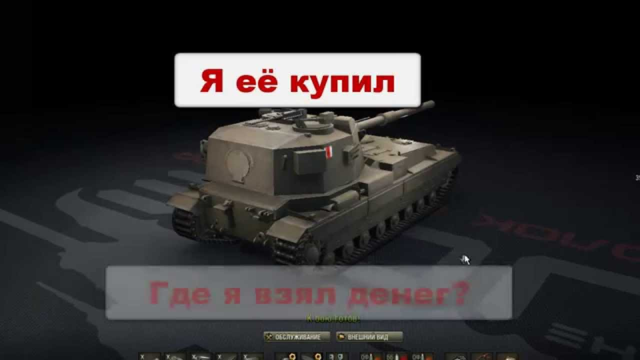 бонус коды world of tanks 2016 года