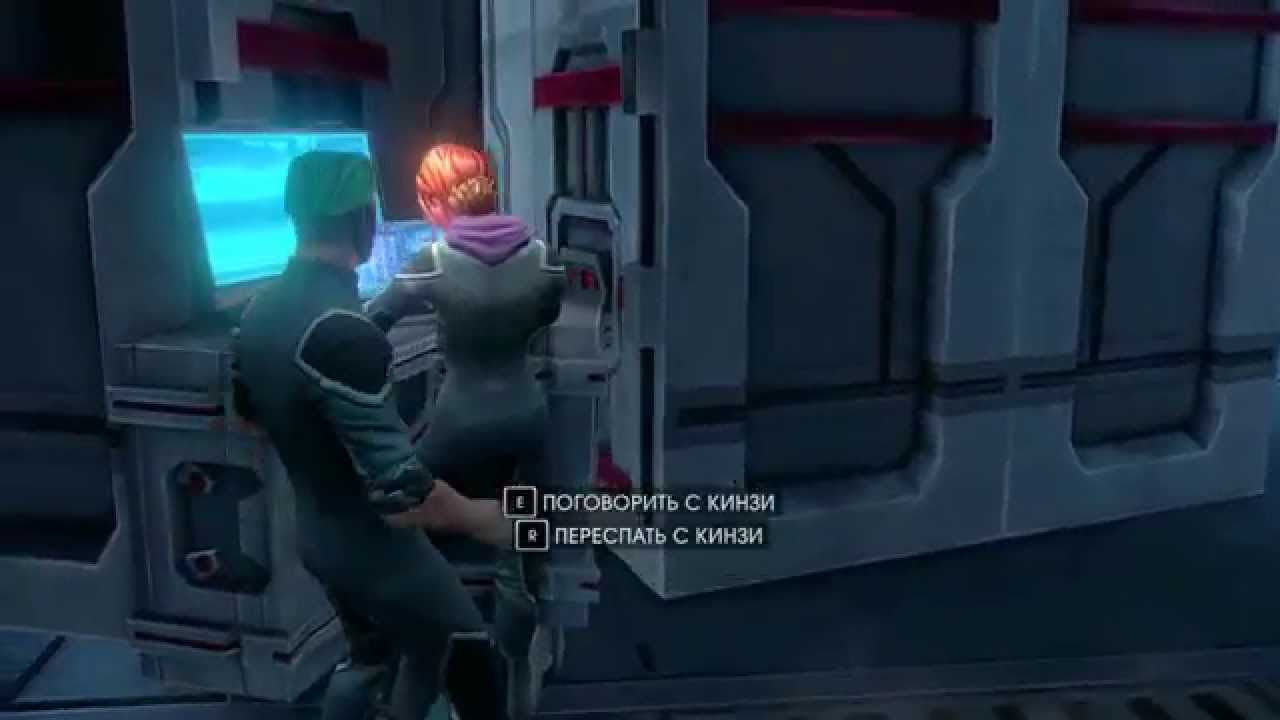 Saints Row IV 4 - ПЕРЕСПАТЬ С КИНЗИ - HAVE SEX WITH KINZIE