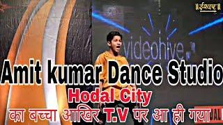 Deepesh  Dance audition  Dance Master India reality T.V show   Ishwar t.v   Amit kumar Dance studio