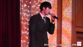 20121224 2AM Jeju ?? ?? ?? ??? 電話に出ない君に seulong Focus
