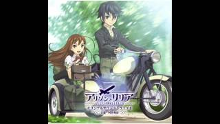 Hiru Yasumi - Allison & Lillia Original Soundtrack II