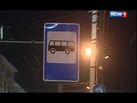 Такси или пешком: вечерние автобусы в Ростове таинственно исчезают после 20 часов