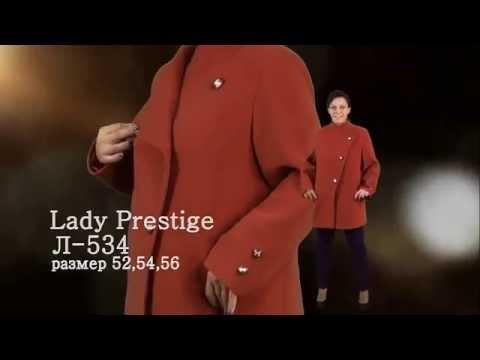 Ролик Полупальто женское кашемировое- Л-534- оранжевое