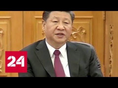 Лидеры Китая и КНДР встретились в Пекине - Россия 24