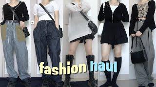 [히니] 간단하지만 특별한 여름 꾸안꾸 패션하울&…