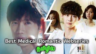 Best medical Drama webseries/Dr.john/Dr.romantic/Dr.Stranger Tamil/Hollywood Gangstar