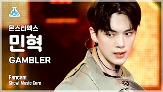 [예능연구소 4K] 몬스타엑스 민혁 직캠 'GAMBLER' (MONSTA X MINHYUK FanCam) @Show!MusicCore 210612