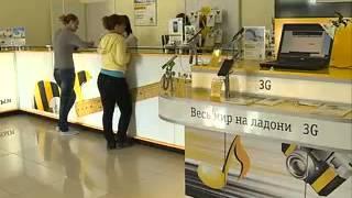 видео билайн приморье тарифы