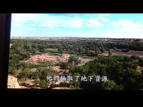 The Great China discovery-Xinjiang oil Fields 新疆。克拉玛依