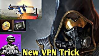 0.13.5 Update PUBG Mobile KR VERSION New VPN Trick FREE PUBG CRATE [ DRIFTER VECTOR SKIN ]  Season 8