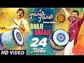 Download Gopala Gopala || Bhaje Bhaaje  Song || Venkatesh Daggubati, Pawan Kalyan, Shriya Saran MP3 song and Music Video